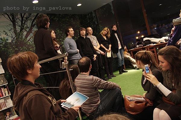 Международный Фестиваль Уличной Поэзии 2012