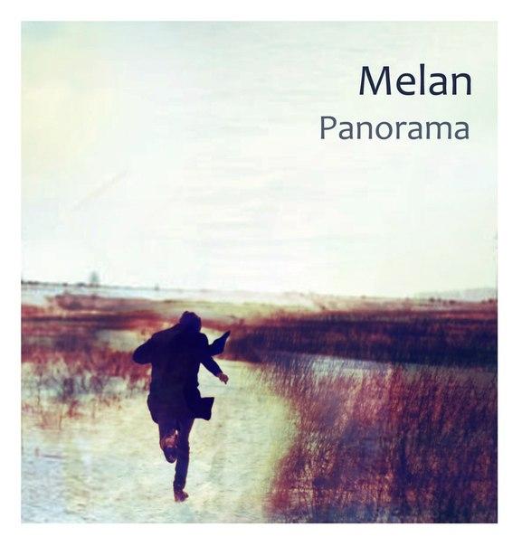 «Melan!»: «Наивно предположу, что буду заниматься музыкой всю жизнь»