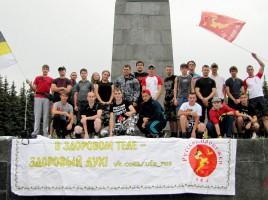 """Русские пробежки"" в Уфе"
