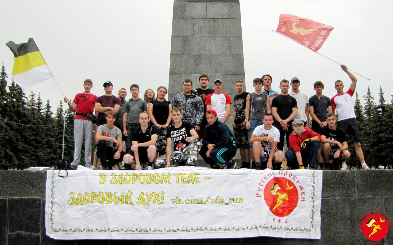 """Русские пробежки"" в Уфе: дружба, помноженная на спорт"
