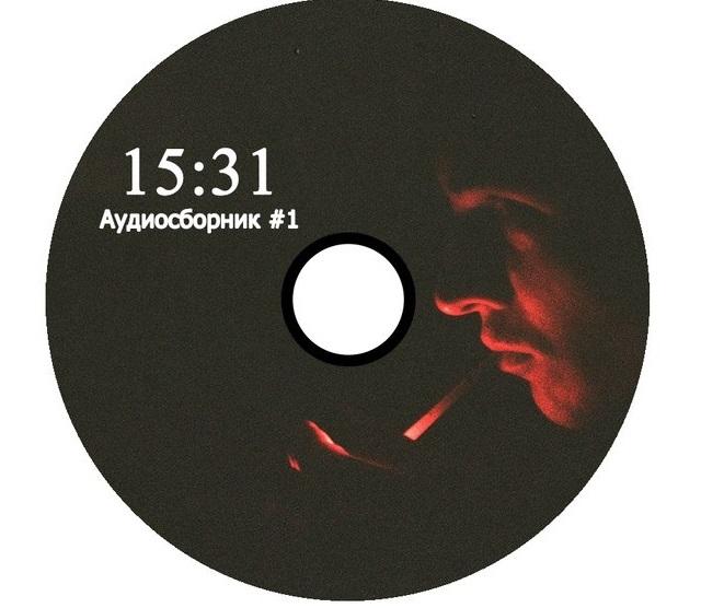 15:31