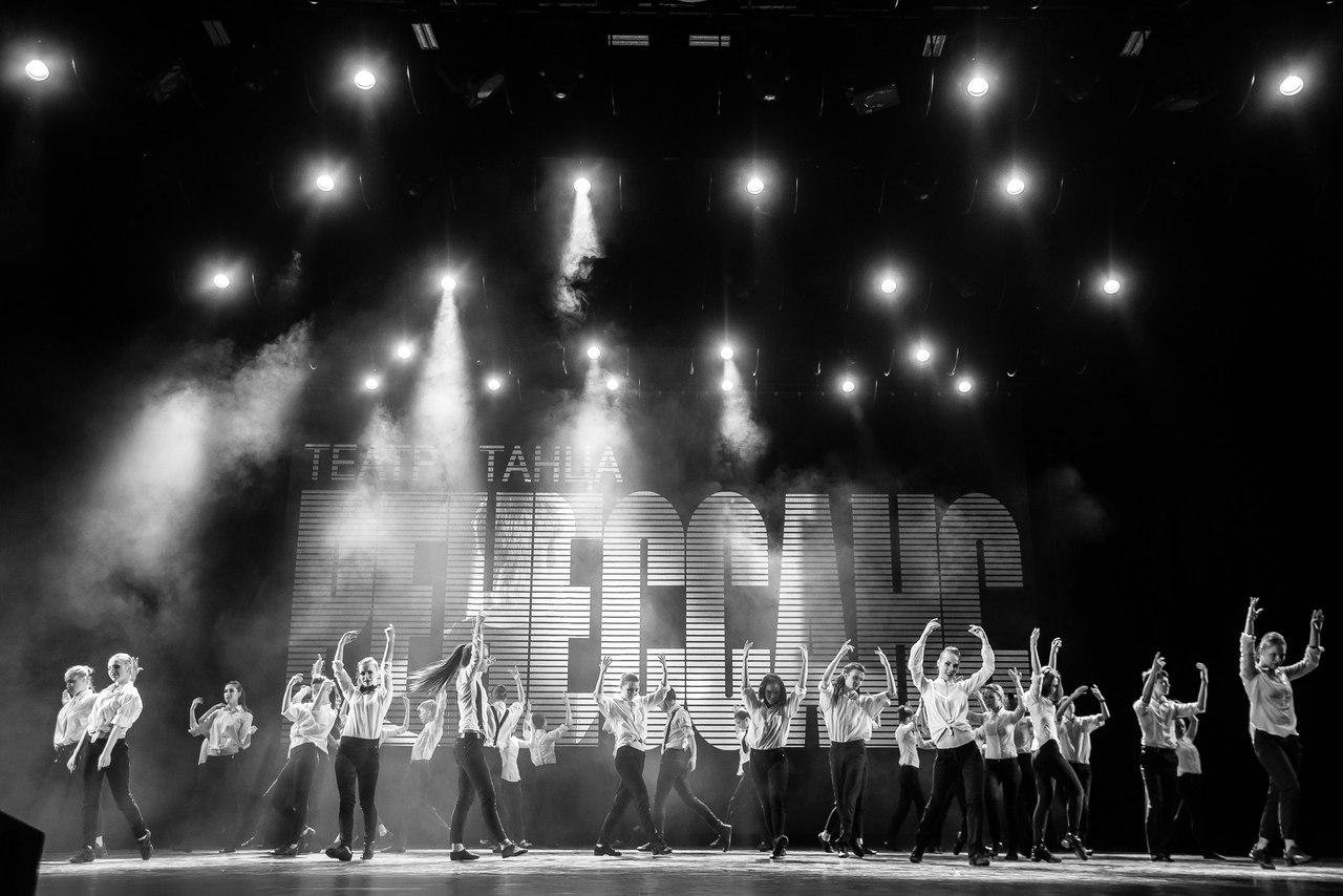 Театр танца Реннесанс