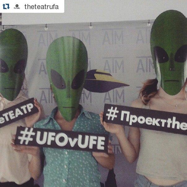 """Разговоры об """"UFO"""""""