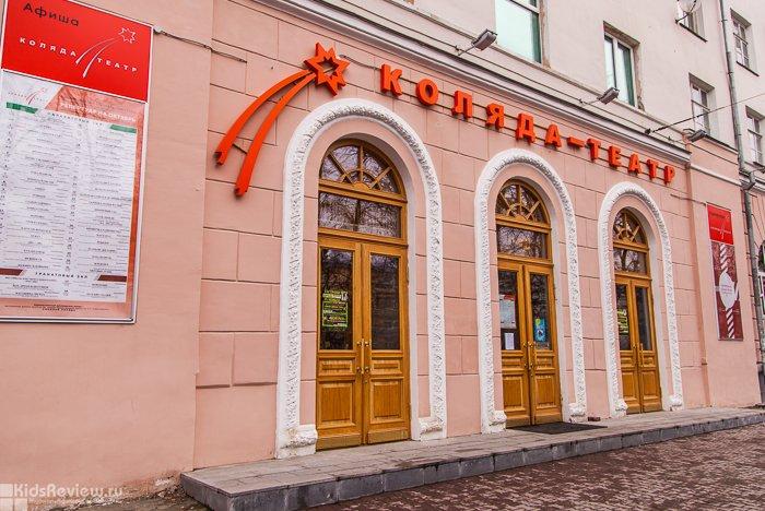 Kolyada_teatr_ekb37