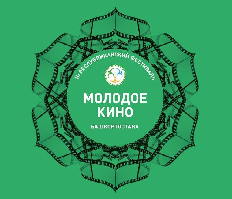 Молодое кино Башкортостана. Какое оно?