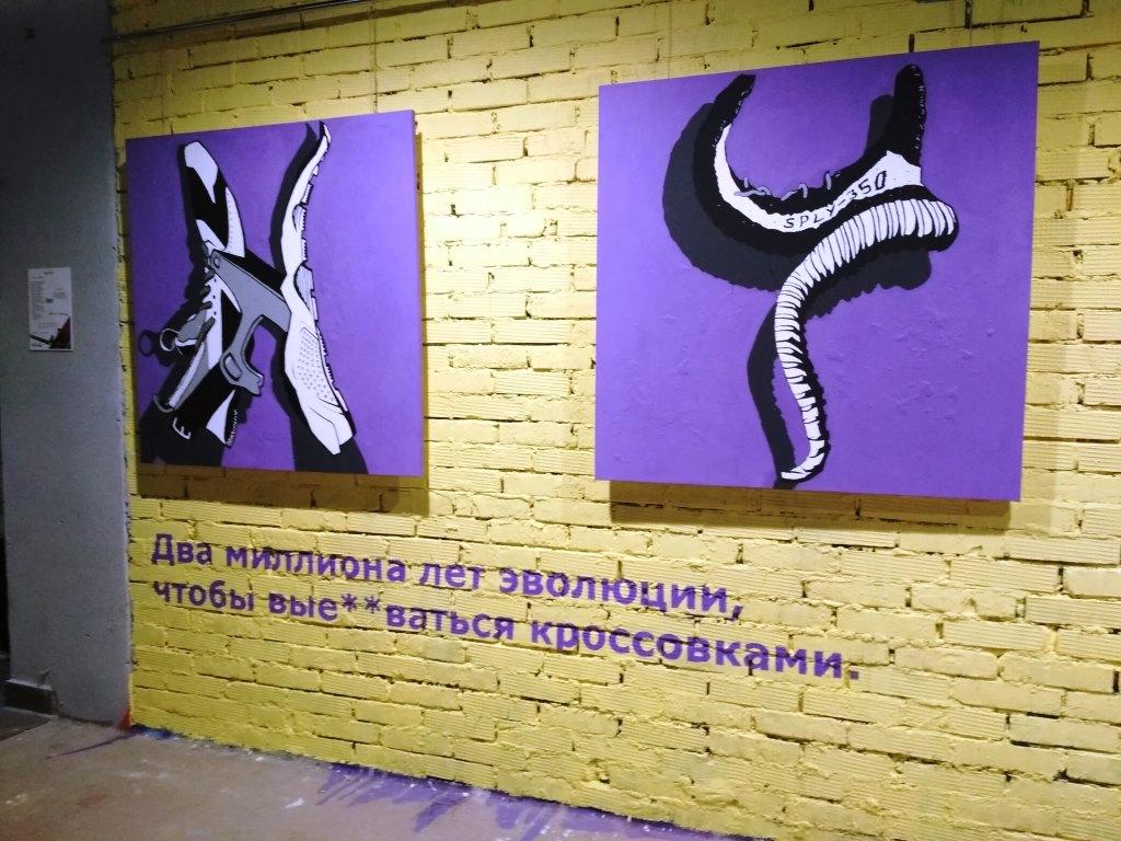 Выставка #artlab19