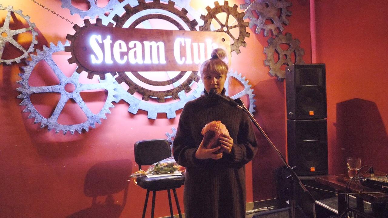 Сердце поэта в Steam Club