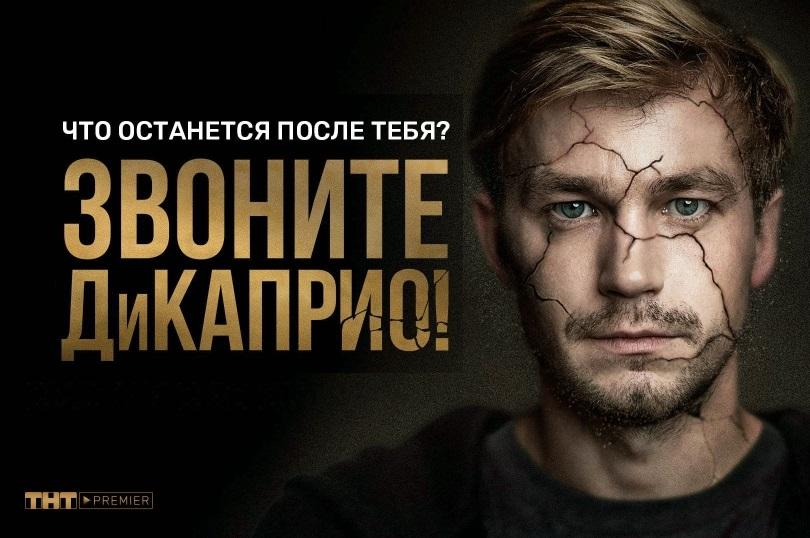 Важное событие в российском кино
