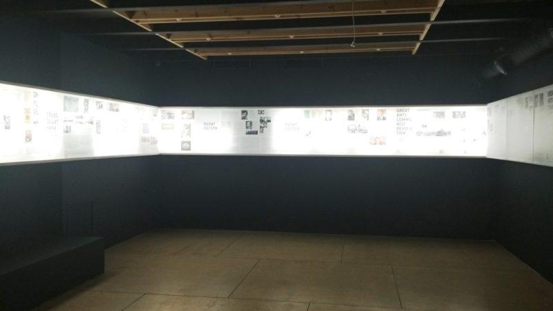 """Выставка """"За нашу и вашу свободу"""""""