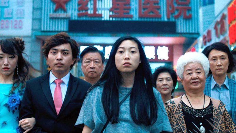 Прощание по-азиатски