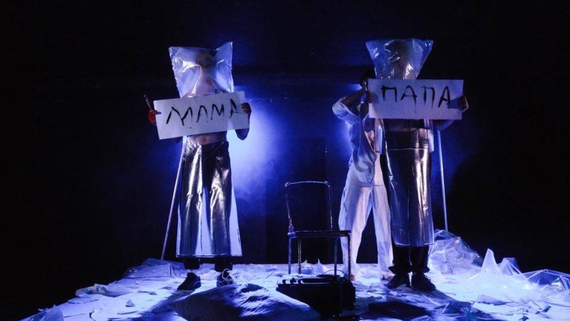 """""""Человек-подушка"""" от The ТЕАТР"""