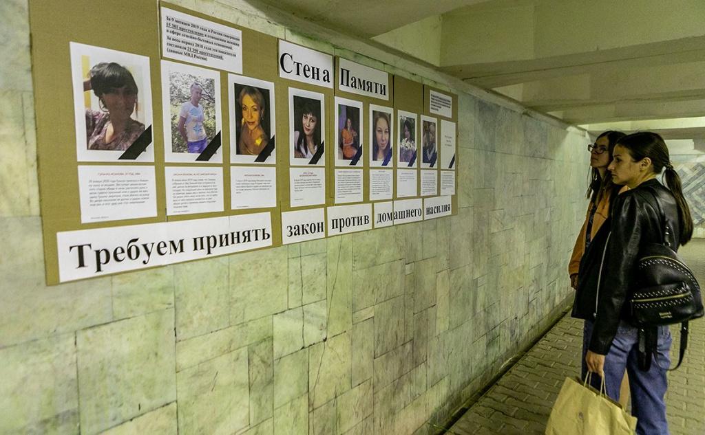 """Акция """"Стена памяти"""" (Уфа)"""